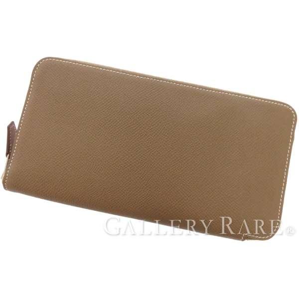 高価買取 エルメスの財布、アザップロング!