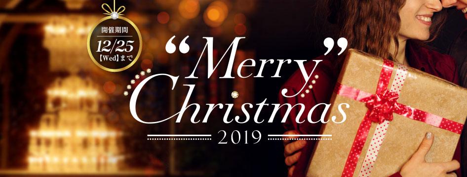 クリスマス!おすすめプレゼント