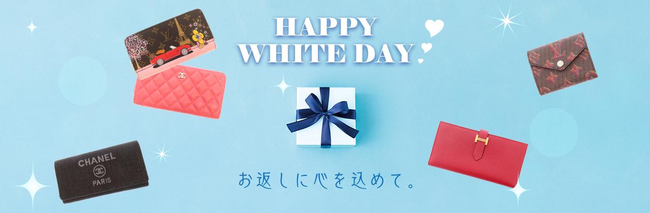 \キャンペーン盛りだくさん/ホワイトデー新生活特集☆