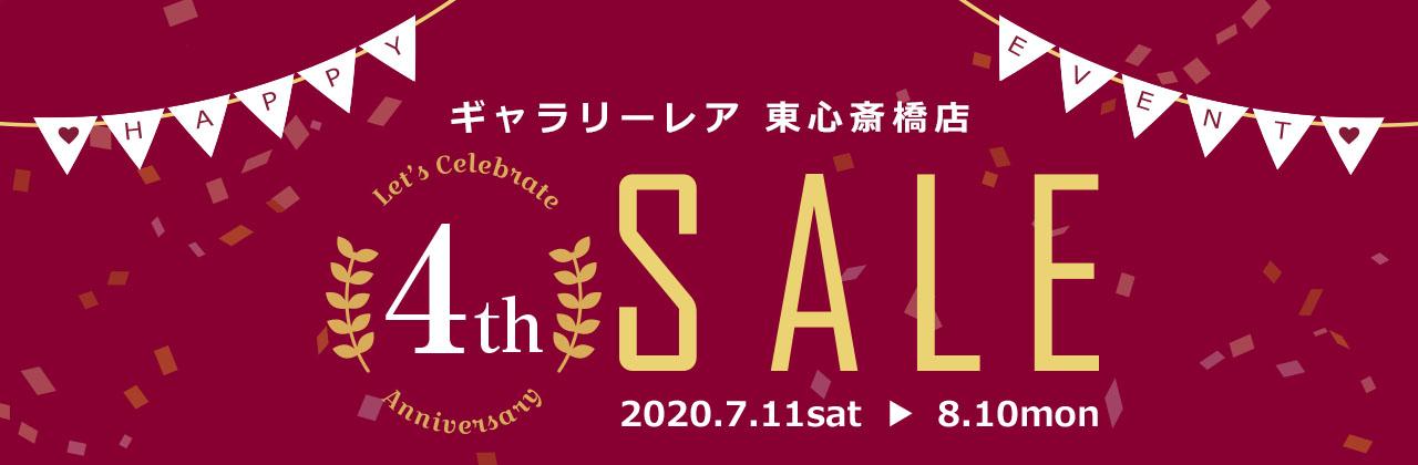 東心斎橋店4周年記念イベントを開催