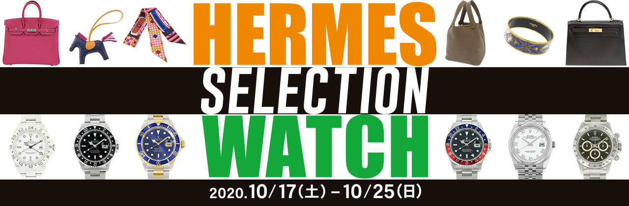 HERMES & WATCH SELECTION