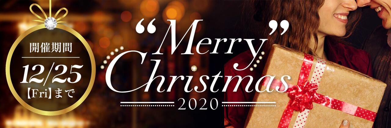 ギャラリーレアのクリスマスキャンペーン本日スタート!