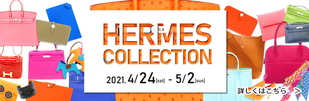銀座本店 HERMES COLLECTION