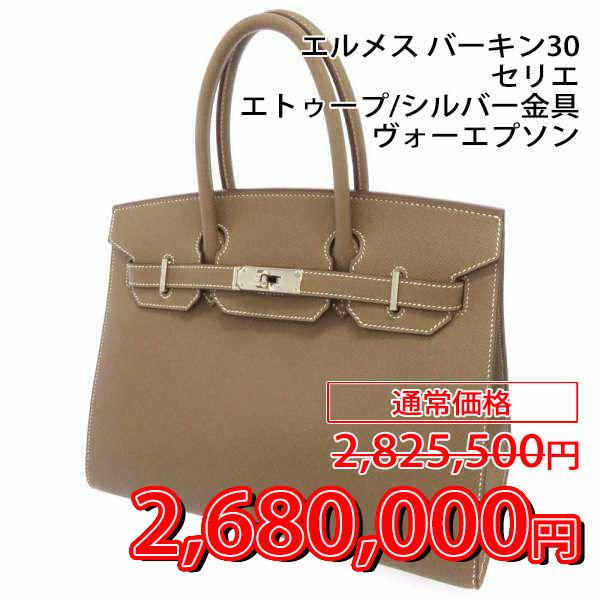 最大14万円OFFの特別価格商品&クーポンでお得に初夏のお買い物