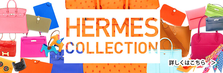 HERMES COLLECTION 2021